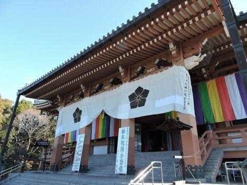 19年1月京都18
