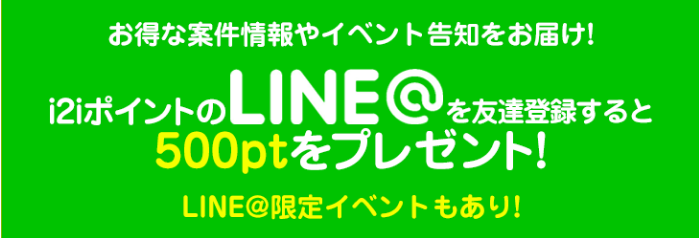 LINE_20181206181924667.png