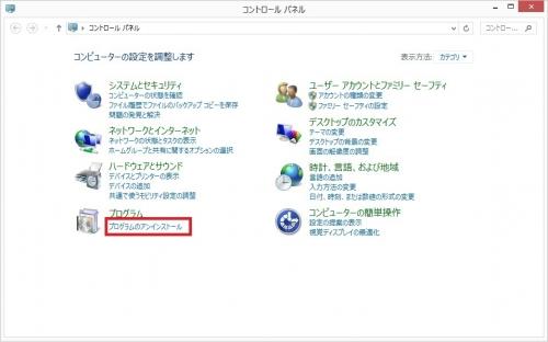 Excel2010_KB4461627_1.jpg