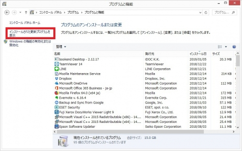 Excel2010_KB4461627_2.jpg