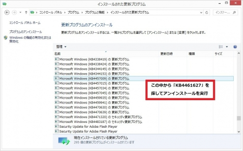 Excel2010_KB4461627_3.jpg