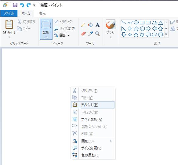 スクリーンショット pdf 自動保存 pc