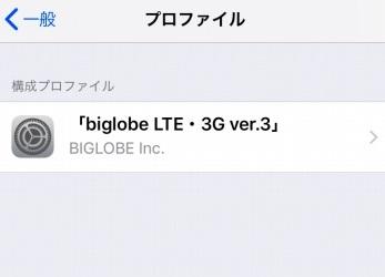 IMG_7751_20181216004525b3d.jpg