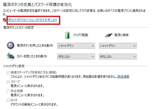 boot-07.jpg
