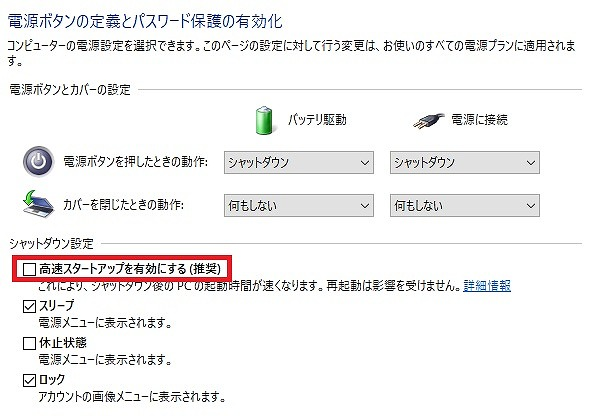 boot-09.jpg