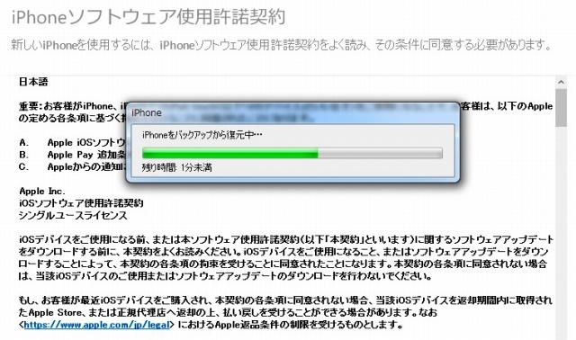 iphonexs-01.jpg