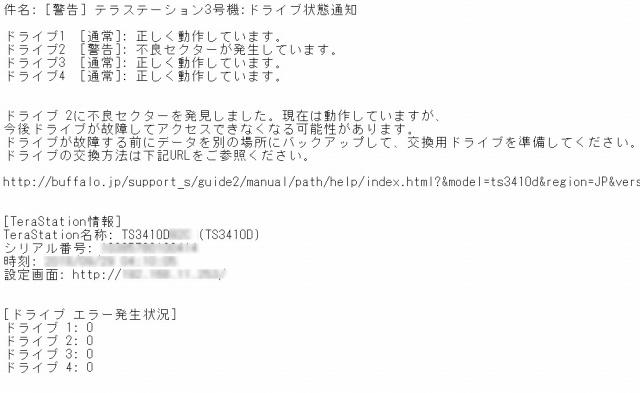 sector_error.jpg