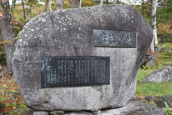 2018.12.18 信州旅行4日目② 女神湖・たてしな自由農園-3