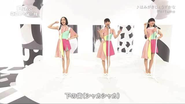 【2大ゴリラ顔アイドル!】Perfumeあー ...