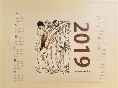 20181127_122425_R.jpg