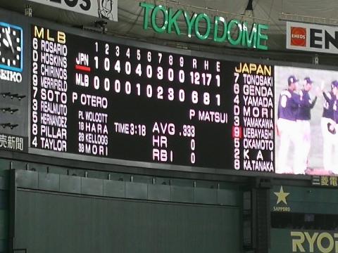 日米野球 (1)