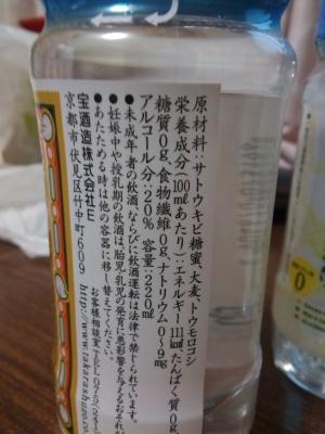 博多の華8