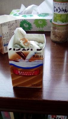 青汁大麦若葉3