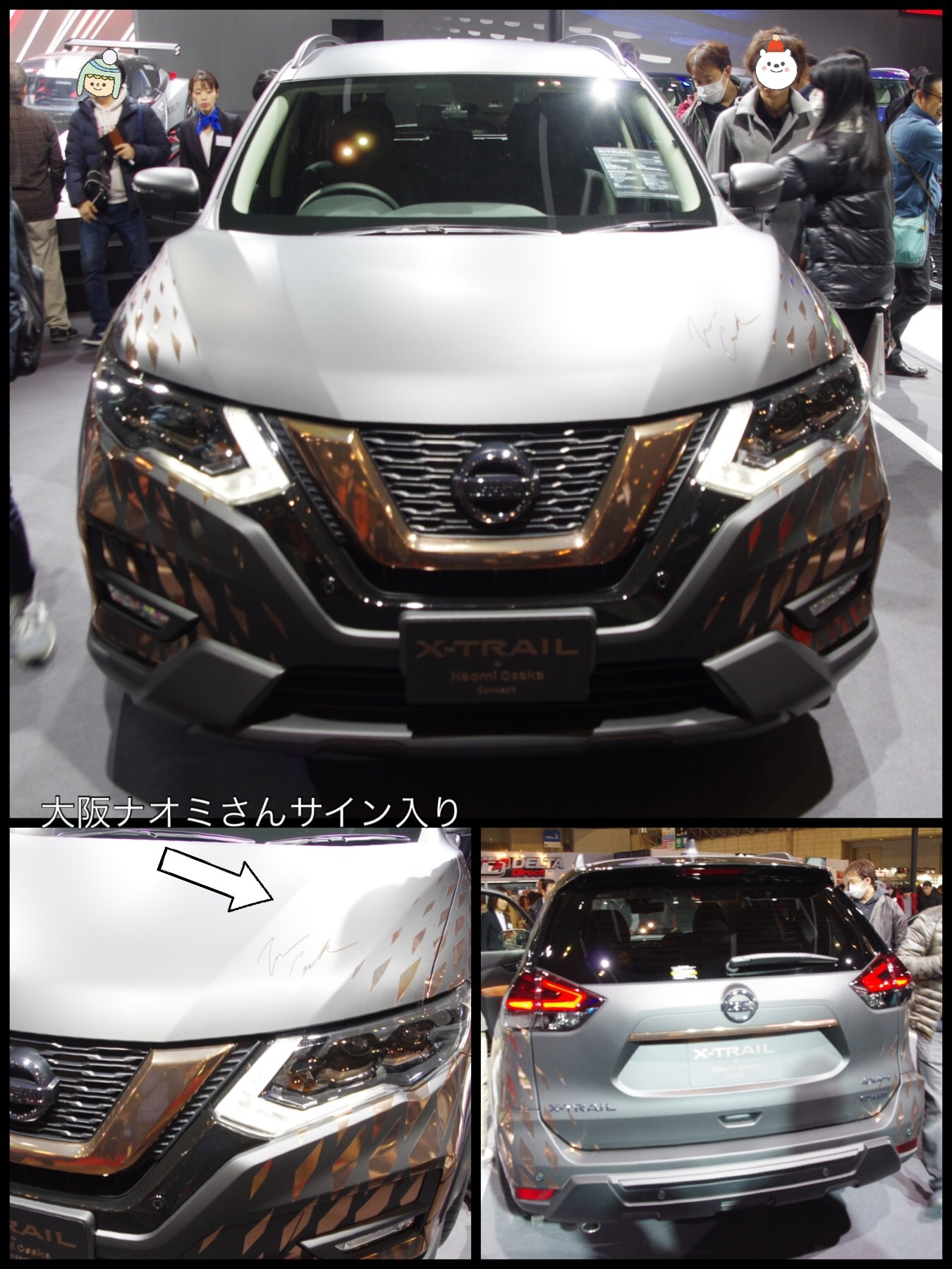 東京オートサロン2019 日産 X–TRAIL Naomi Osaka concept