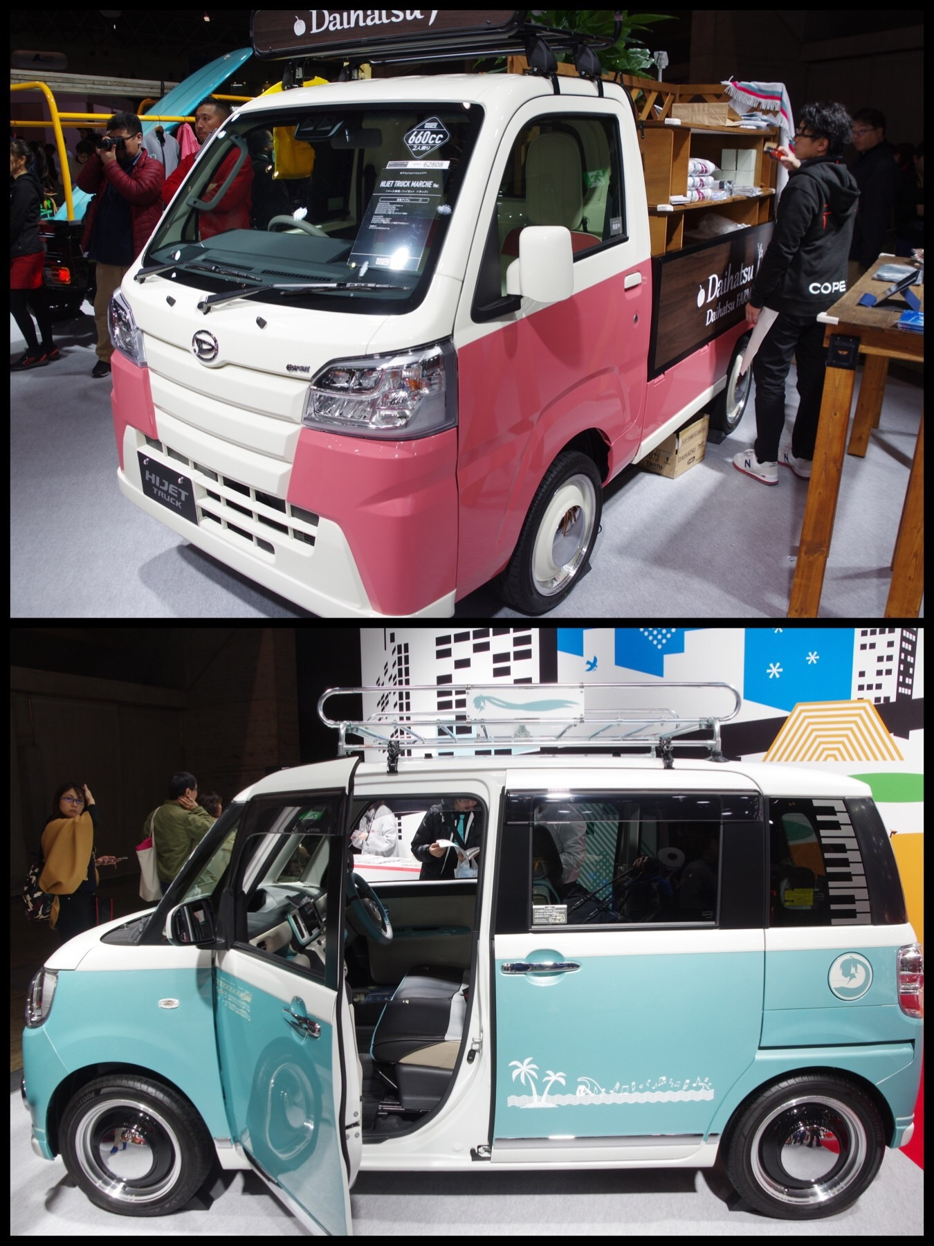 東京オートサロン2019 ダイハツ hijet truck canbus