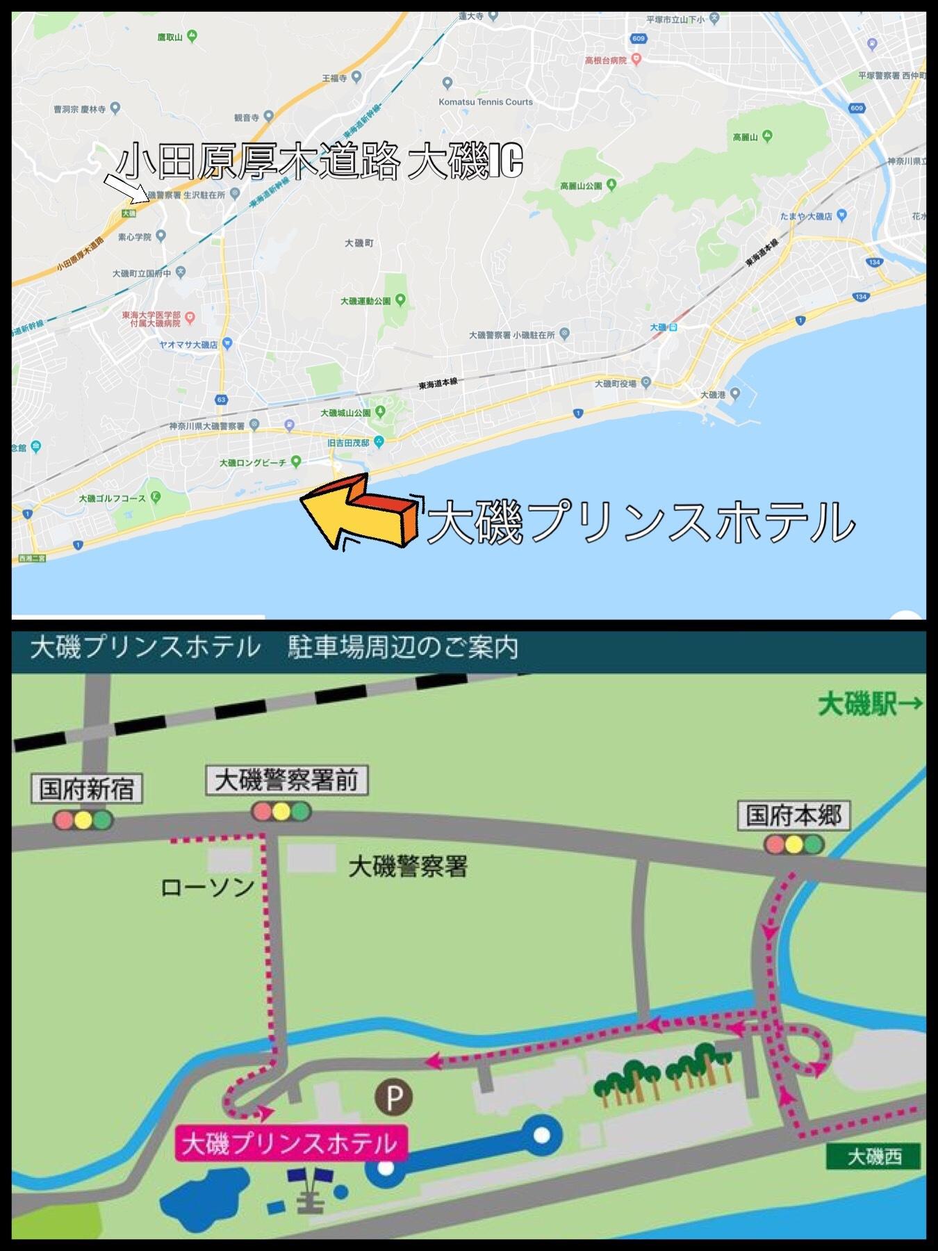 大磯プリンスホテル サーマルスパ S.WAVE デイユース アクセス