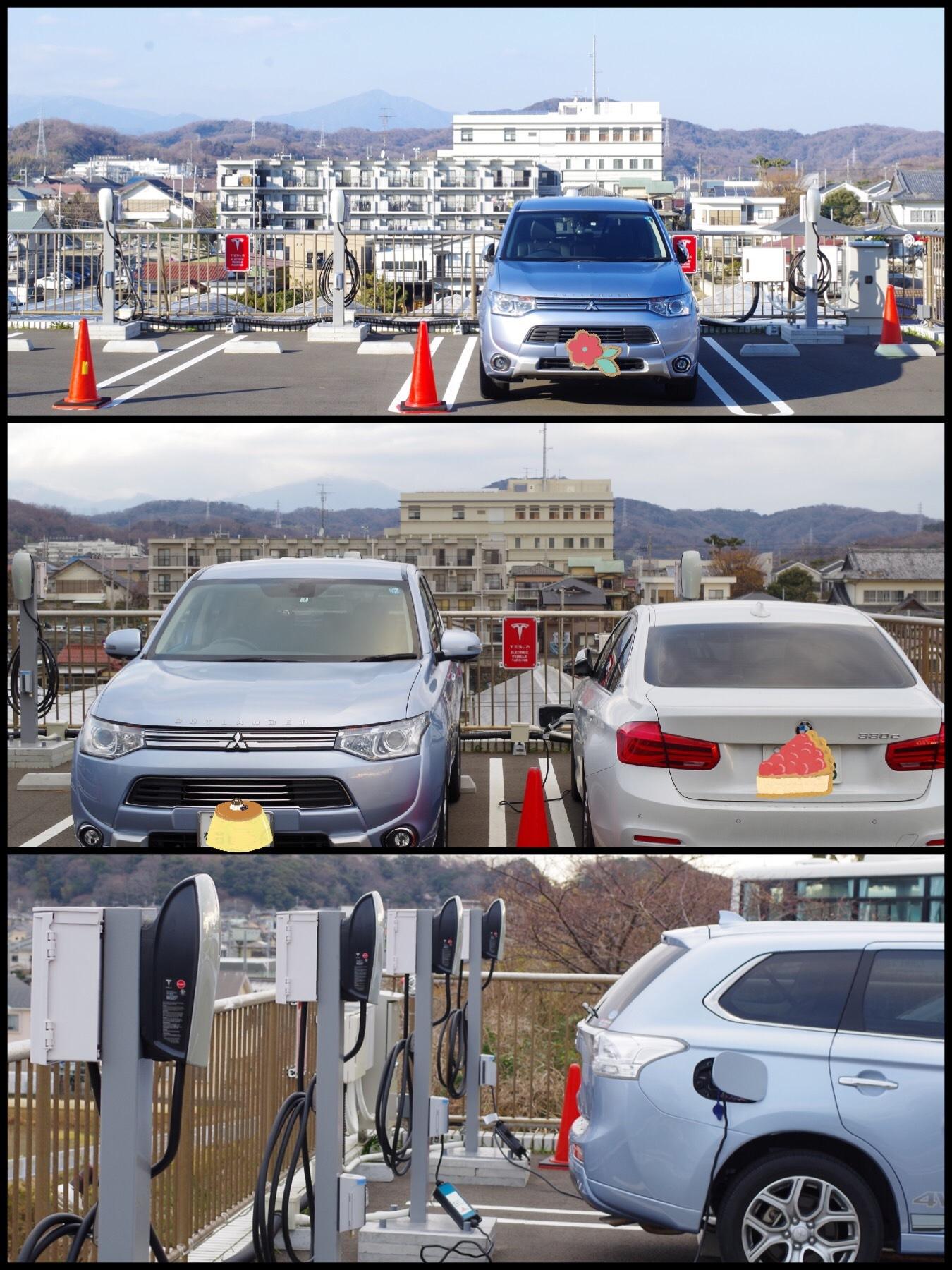 EV.PHEV充電スポット情報 大磯プリンスホテル駐車場