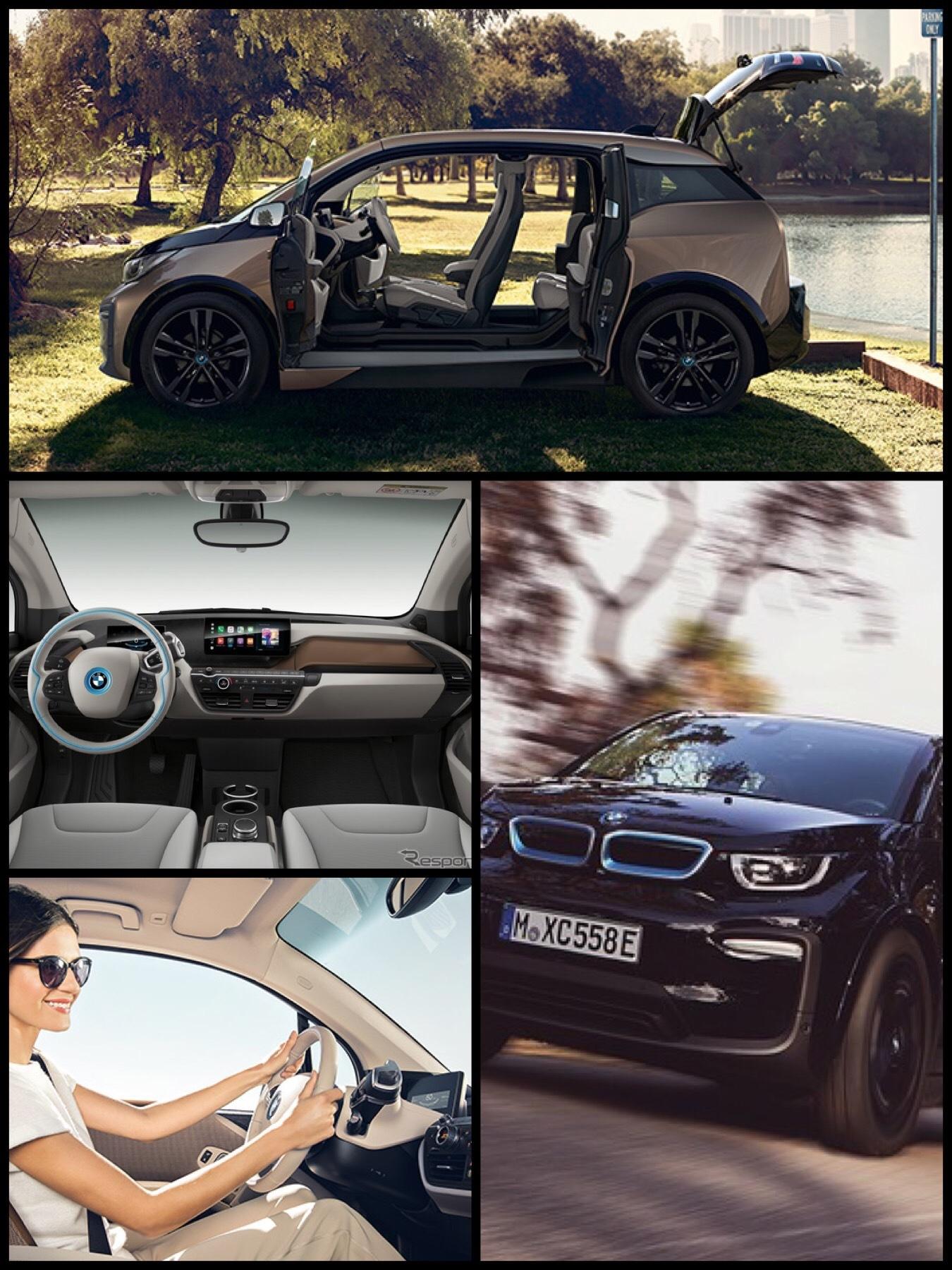 BMW『i3新型バッテリー(120Ah)』