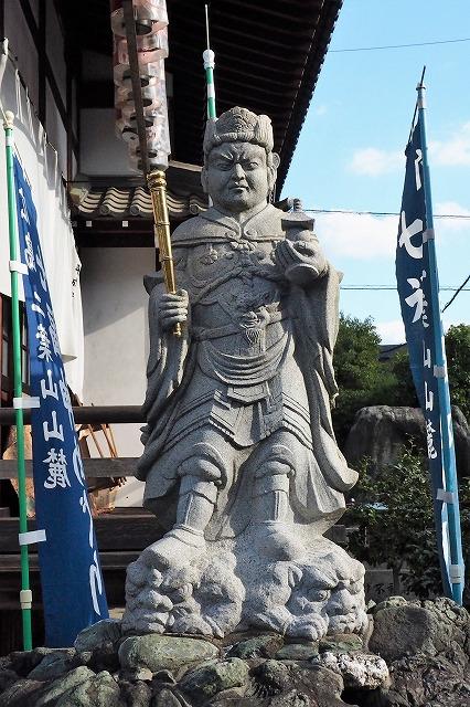 七福神13