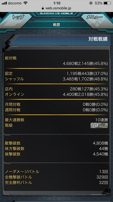 2AE3CF3E-B94E-4FFF-BE2A-DB012D4BD641.jpg