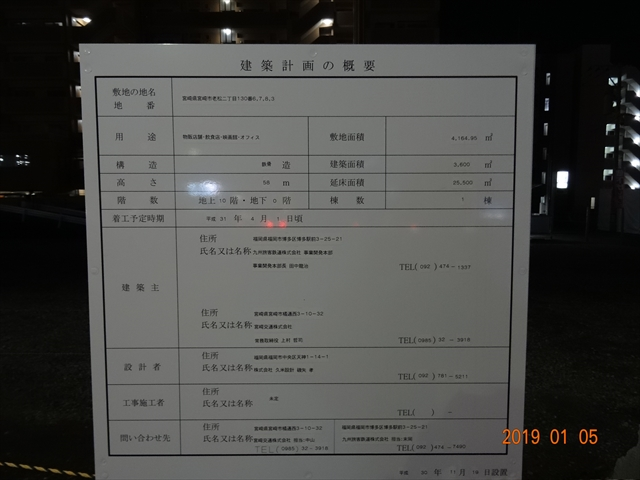 DSC04863.jpg