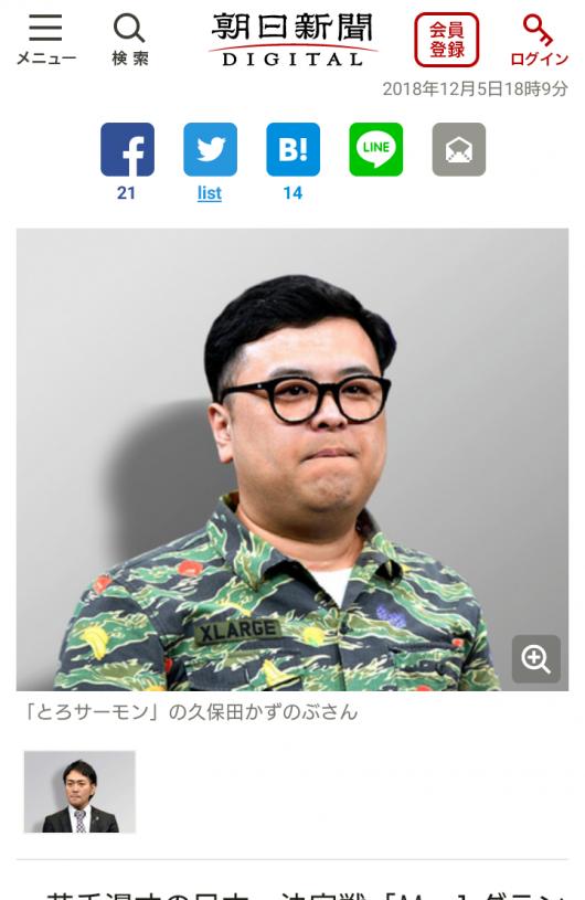久保田_武智02_conv