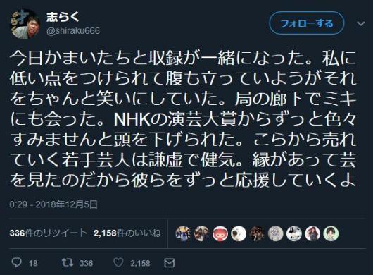 志らく_conv
