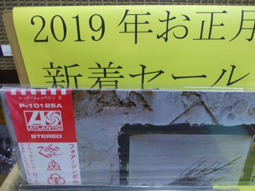 20190103b - 1 (1)