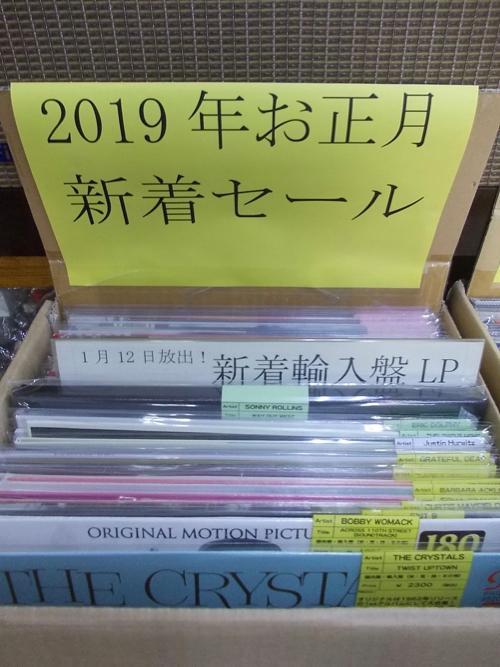 2019012b - 1