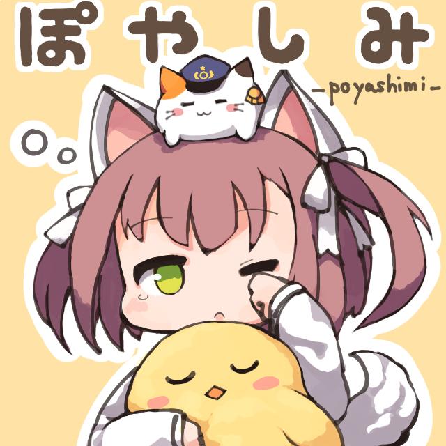 shiratsuyu_poyashimi.png