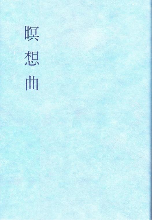 田中_NEW