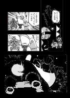 11_aomiya_1_07.png