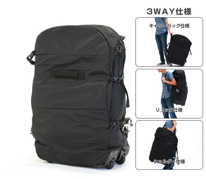 3waybag01_690-600.jpg