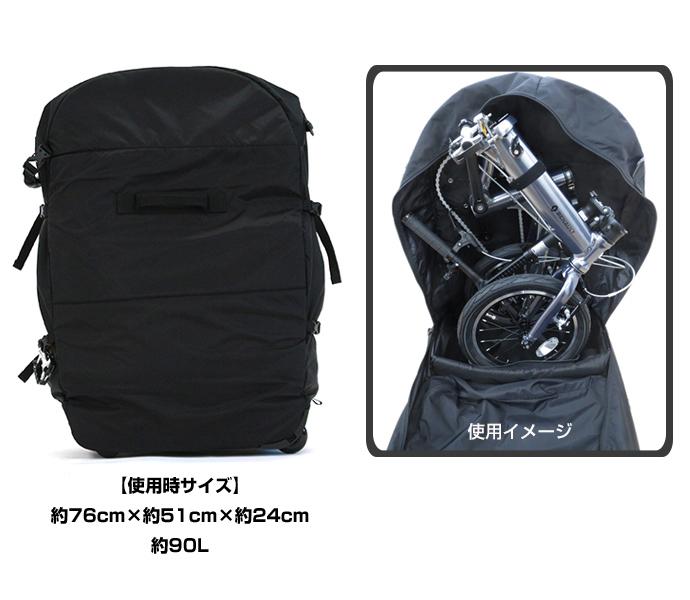 3waybag12_690-600.jpg