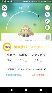 Screenshot_20181104-123124.jpg