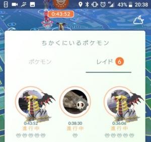 Screenshot_20181111-203829.jpg