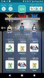 Screenshot_20181111-204206.jpg