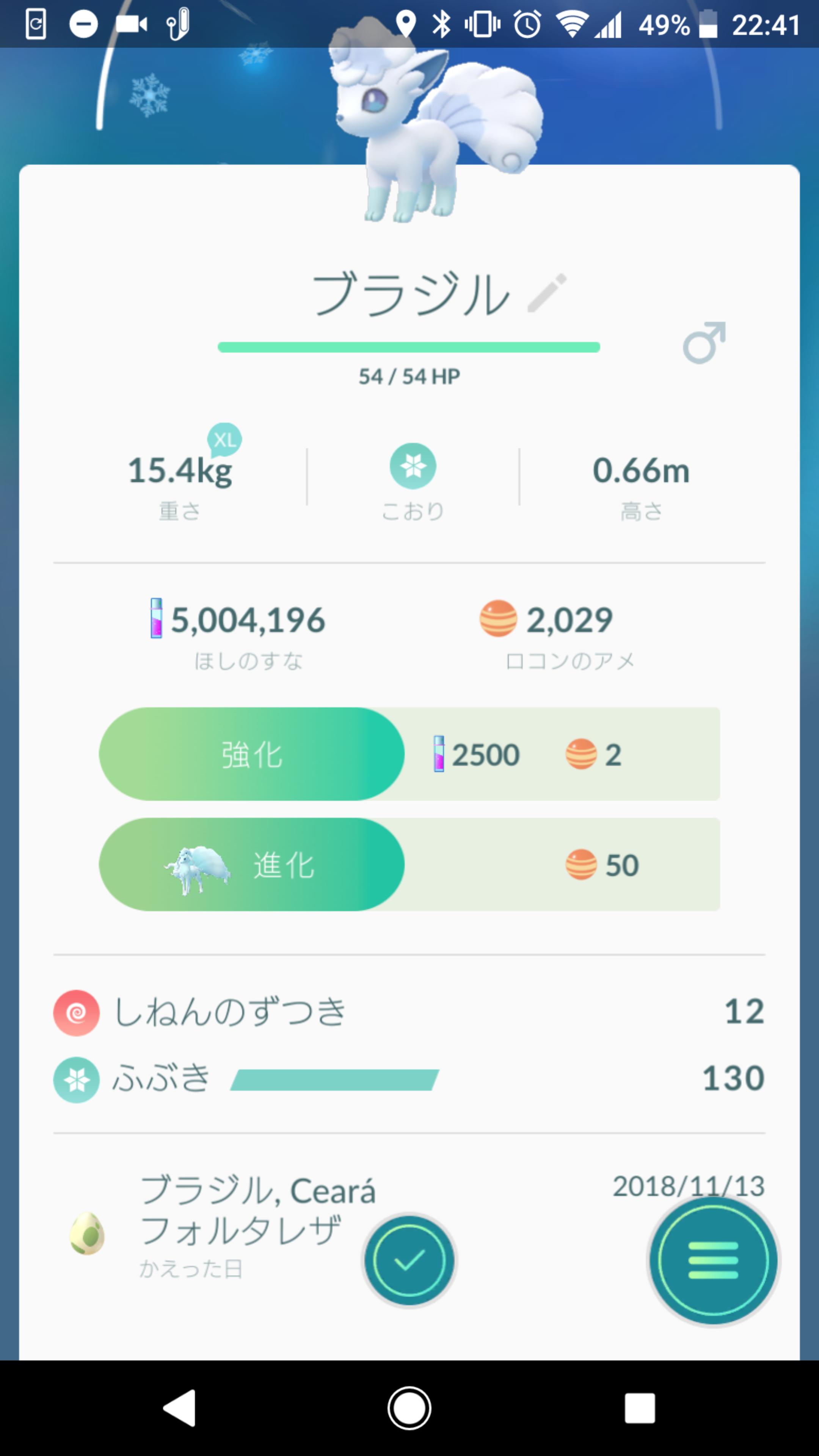 Screenshot_20181113-224131.png