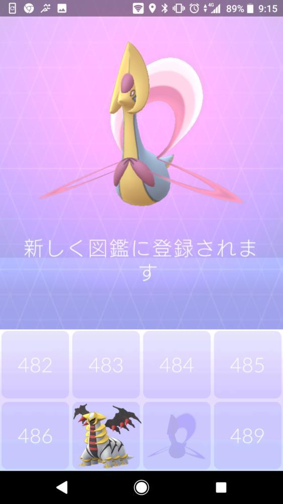 Screenshot_20181121-091546.jpg