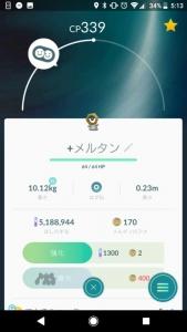 Screenshot_20181122-051356.jpg