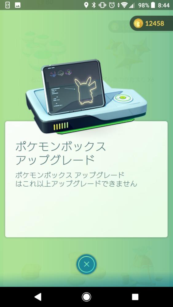 Screenshot_20181122-084453.jpg