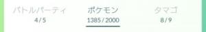 Screenshot_20181122-084504.jpg