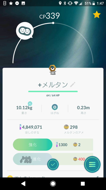 Screenshot_20181125-014753.png