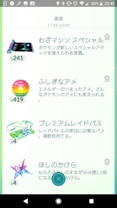 Screenshot_20181126-224247.jpg