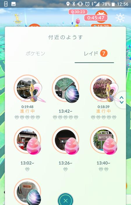 Screenshot_20181201-125619.png