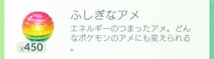Screenshot_20181201-153456.png