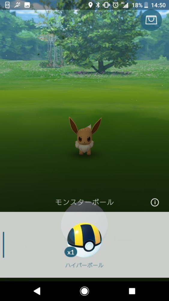 Screenshot_20181202-145050.jpg