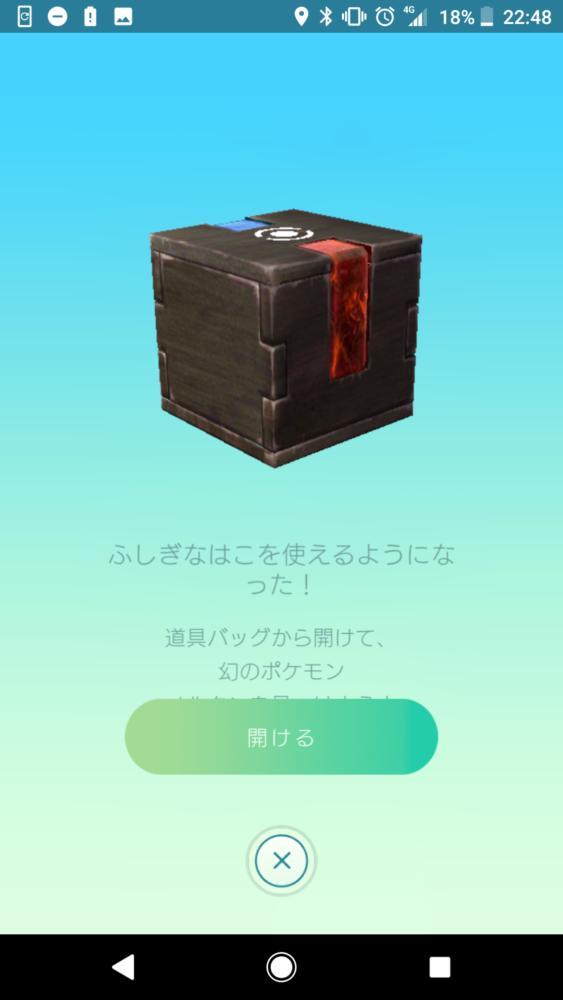 Screenshot_20181203-224848.jpg