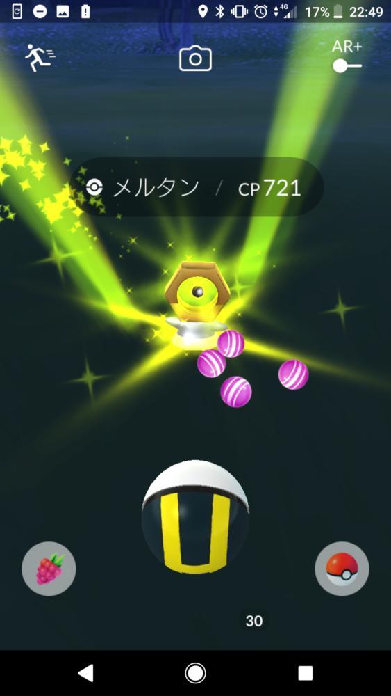 Screenshot_20181203-224943.jpg