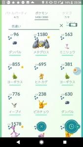 Screenshot_20181203-233650.jpg